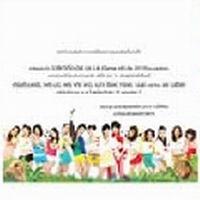 เพลง go la la P.O.I ฟังเพลง MV เพลงgo la la | เพลงไทย