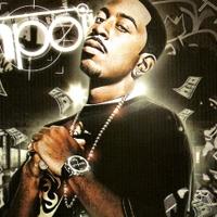 เพลง My Chick Bad Ludacris ft. Nicki Minaj ฟังเพลง MV เพลงMy Chick Bad | เพลงไทย