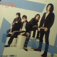 เพลง ภาษาคน Peak ฟังเพลง MV เพลงภาษาคน | เพลงไทย