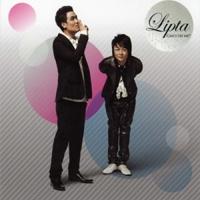 เพลง ปฏิเสธอย่างไร Lipta ฟังเพลง MV เพลงปฏิเสธอย่างไร | เพลงไทย