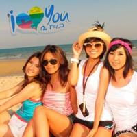ฟังเพลง I Love You ณ ทะเล - แอน ธิติมา, ลูกปัด ชลนรรจ์, แนน วาทิยา, วฤตดา ภิรมย์ภักดี, กิ่ง THE STAR 5 (ฟังเพลงI Love You ณ ทะเล)   เพลงไทย