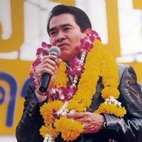 ฟังเพลง เกี้ยวไปตามกลอน - เพลิน พรหมแดน (ฟังเพลงเกี้ยวไปตามกลอน)   เพลงไทย