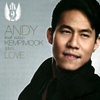 ฟังเพลง รู้มั๊ยว่าlove - แอนดี้ เขมพิมุก ft. มด กัลยา (ฟังเพลงรู้มั๊ยว่าlove) | เพลงไทย