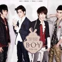ฟังเพลง โทษฐานทำน่ารักใส่ - B.O.Y (บี-โอ-วาย) (ฟังเพลงโทษฐานทำน่ารักใส่)   เพลงไทย