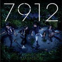 Lyricsเพลง ถอน Krungthep Marathon (กรุงเทพมาราธอน) ฟังเพลง MV เพลงถอน