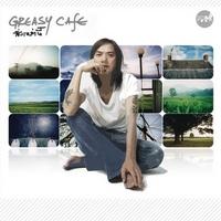 เพลง คำตอบ Greasy Cafe ฟังเพลง MV เพลงคำตอบ | เพลงไทย
