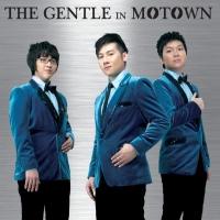ฟังเพลง ชั่วโมงเหงาเหงา - The Gentle (ฟังเพลงชั่วโมงเหงาเหงา) | เพลงไทย
