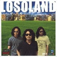 เพลง หมูในอวย Loso (โลโซ) ฟังเพลง MV เพลงหมูในอวย | เพลงไทย