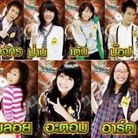 เพลง ถามเอาอะไร เต้น นรารักษ์ ฟังเพลง MV เพลงถามเอาอะไร | เพลงไทย
