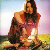 เนื้อเพลงเพลง กลัว Palmy (ปาล์มมี่) ฟังเพลง MV เพลงกลัว