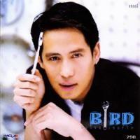 เพลง รักกันมั้ย เบิร์ด ธงไชย ฟังเพลง MV เพลงรักกันมั้ย | เพลงไทย