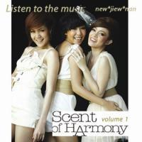 ฟังเพลง Stop Look Listen - แนน วาทิยา, จิ๋ว ปิยนุช, นิว นภัสสร (NJ) (ฟังเพลงStop Look Listen) | เพลงไทย