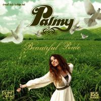 เพลง Ooh! Palmy (ปาล์มมี่) ฟังเพลง MV เพลงOoh! | เพลงไทย