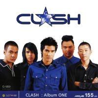 ฟังเพลง รับได้ทุกอย่าง - Clash (แคลช) (ฟังเพลงรับได้ทุกอย่าง) | เพลงไทย