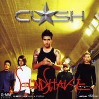 เพลง หนาว Clash (แคลช) ฟังเพลง MV เพลงหนาว   เพลงไทย
