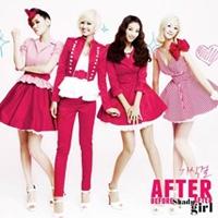 เพลง shady girl Sistar ฟังเพลง MV เพลงshady girl   เพลงไทย