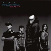 ฟังเพลง เสี้ยววินาที - Bodyslam (บอดี้สแลม) (ฟังเพลงเสี้ยววินาที) | เพลงไทย