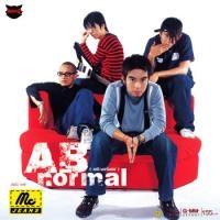 Lyricเพลง ตัวประกอบ AB normal ฟังเพลง MV เพลงตัวประกอบ