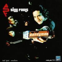 เพลง นางฟ้า Silly Fools (ซิลลี่ฟูลส์) ฟังเพลง MV เพลงนางฟ้า | เพลงไทย