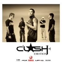 Lyricsเพลง เพลงผีเสื้อ Clash (แคลช) ฟังเพลง MV เพลงเพลงผีเสื้อ