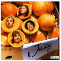 เพลง ปรักปรำ Silly Fools (ซิลลี่ฟูลส์) ฟังเพลง MV เพลงปรักปรำ   เพลงไทย