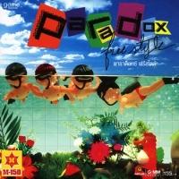 เพลง เทพธิดา Paradox (พาราด็อกซ์) ฟังเพลง MV เพลงเทพธิดา | เพลงไทย