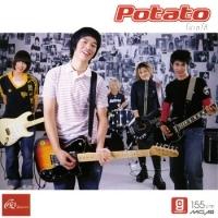 เพลง เธอไปกับใคร Potato (โปเตโต้) ฟังเพลง MV เพลงเธอไปกับใคร | เพลงไทย