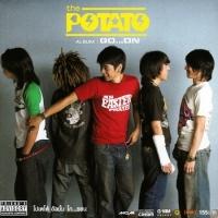 ฟังเพลง อย่าไปเสียน้ำตา - Potato (โปเตโต้) (ฟังเพลงอย่าไปเสียน้ำตา)   เพลงไทย