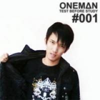 เพลง สู่สุขติ Oneman ฟังเพลง MV เพลงสู่สุขติ | เพลงไทย