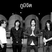เพลง ลุมพินี ภูมิจิต (Poomjit) ฟังเพลง MV เพลงลุมพินี   เพลงไทย