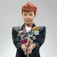 เพลง gmarket G-Dragon ฟังเพลง MV เพลงgmarket | เพลงไทย