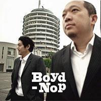 ฟังเพลง บทเพลงสำหรับเตือนสติ - BOYd-NOP (ฟังเพลงบทเพลงสำหรับเตือนสติ) | เพลงไทย