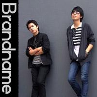 เพลง ทำมึน Brandname ฟังเพลง MV เพลงทำมึน   เพลงไทย