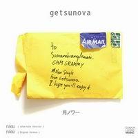 เพลง รอยจูบ Getsunova (เก็ตซึโนว่า) ฟังเพลง MV เพลงรอยจูบ | เพลงไทย