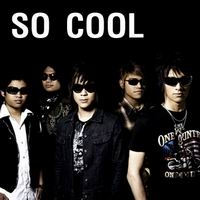ฟังเพลง โจ๊ก พันธุ์ทิพย์ - So Cool (โซคลู) (ฟังเพลงโจ๊ก พันธุ์ทิพย์)   เพลงไทย