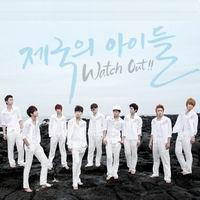 เพลง wait yo ZE:A ฟังเพลง MV เพลงwait yo | เพลงไทย