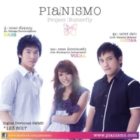 Lyricฟังเพลง สิ่งที่เหลืออยู่ในลมหายใจ - Pianismo (ฟังเพลงสิ่งที่เหลืออยู่ในลมหายใจ)