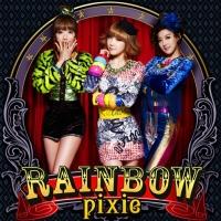 เพลง hoi hoi Rainbow Pixie ฟังเพลง MV เพลงhoi hoi   เพลงไทย