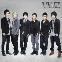 ฟังเพลง กำลังอยู่ในความรัก - Vwiilz (ฟังเพลงกำลังอยู่ในความรัก) | เพลงไทย