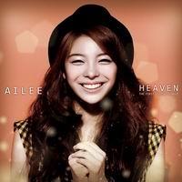 เพลง heaven Ailee ฟังเพลง MV เพลงheaven | เพลงไทย