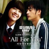 เพลง our love like this Seo In Guk And Eunji ฟังเพลง MV เพลงour love like this | เพลงไทย