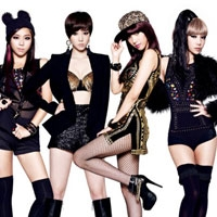 เพลง look at me Jewelry ฟังเพลง MV เพลงlook at me | เพลงไทย