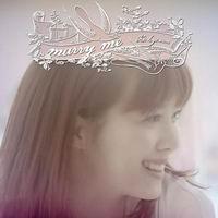 เพลง marry me Goo Hye Sun ฟังเพลง MV เพลงmarry me | เพลงไทย