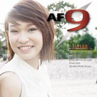 ฟังเพลง แล้วฉันต้องรักใคร - ใบหม่อน พิมพ์วลัญช์ (ฟังเพลงแล้วฉันต้องรักใคร) | เพลงไทย