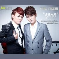 เพลง รู้สึกดี นิค-เนส ฟังเพลง MV เพลงรู้สึกดี | เพลงไทย