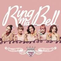 เพลง ring ma bell Two X ฟังเพลง MV เพลงring ma bell | เพลงไทย