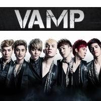 Lyricเพลง กัด Vamp ฟังเพลง MV เพลงกัด