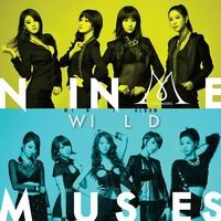 เพลง wild Nine Muses ฟังเพลง MV เพลงwild | เพลงไทย
