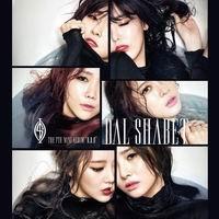 เพลง b.b.b (big baby baby) Dal Shabet ฟังเพลง MV เพลงb.b.b (big baby baby) | เพลงไทย