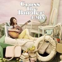ฟังเพลงใหม่ เพลงใหม่ sorry - J-Min | เพลงไทย